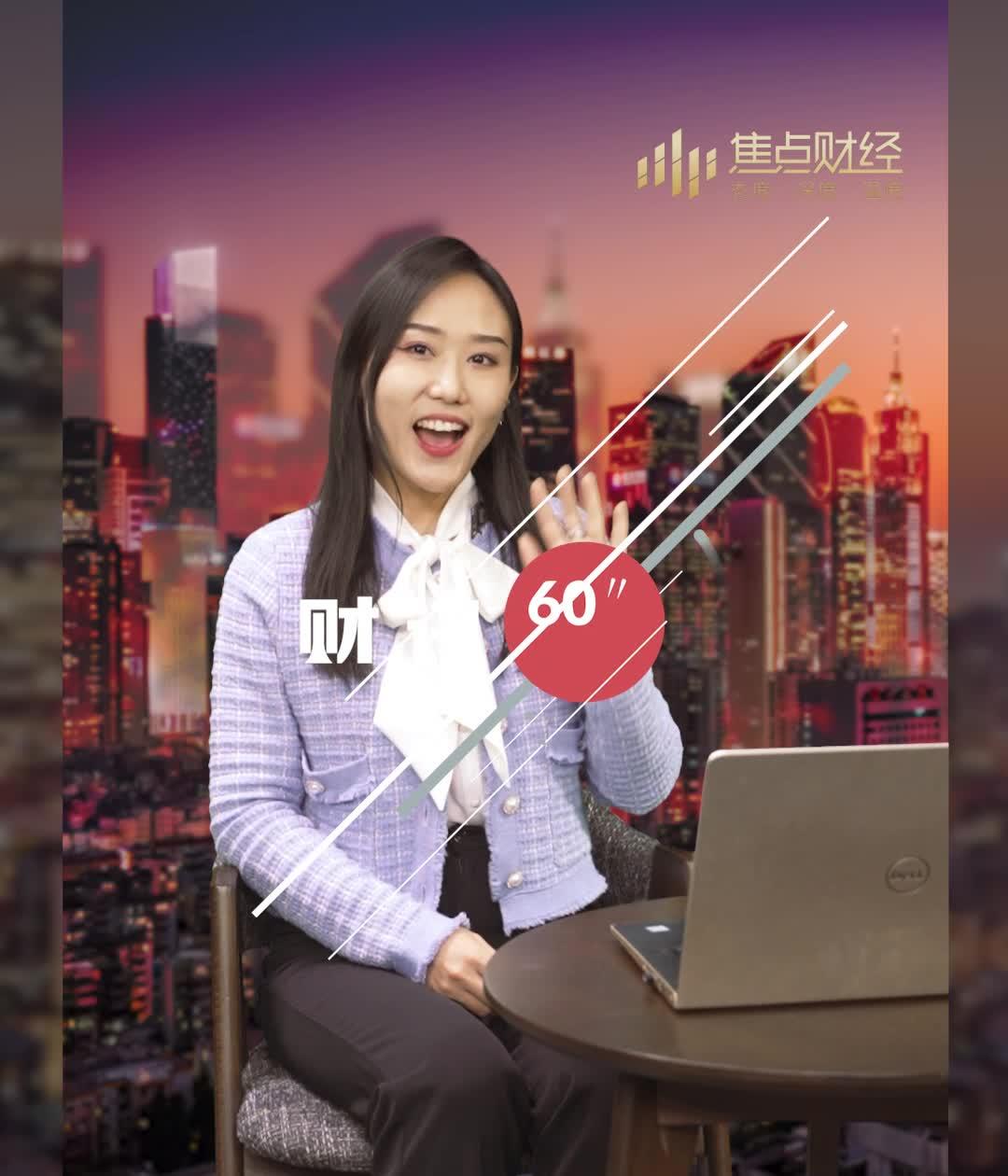 """""""一爽""""能买几套房?  北京=98套,烟台=666套"""